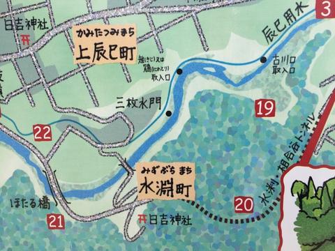 辰巳ダムにある地図。三枚水門というのもあったみたい