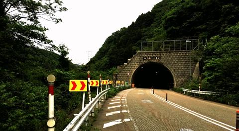 最後のトンネル、みず滝トンネルは中でカーブ(詳細表示なし)