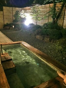 里山の湯は露天風呂もあり