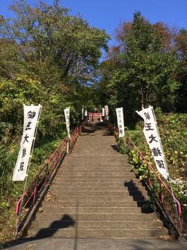 400段の長い階段