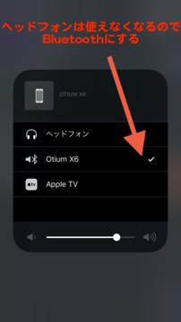 Bluetoothヘッドフォン(マイク付き)を選ぶ