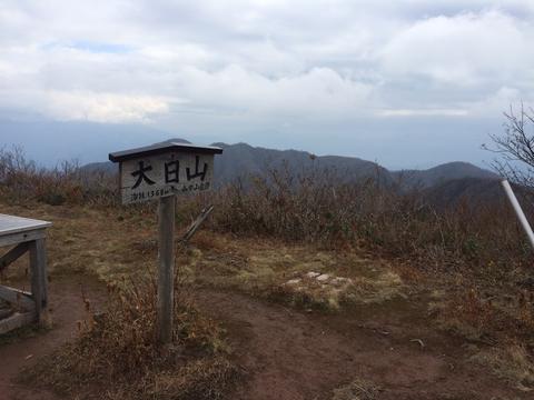 大日山山頂1368m