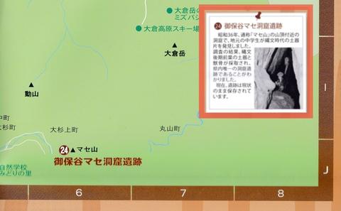 小松市埋蔵文化財センターでもらった案内地図