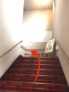 階段をのぼる