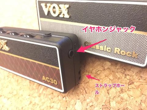 VOX amplug2右面