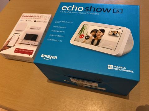 EchoShowのカメラは画角がそれほど広くない