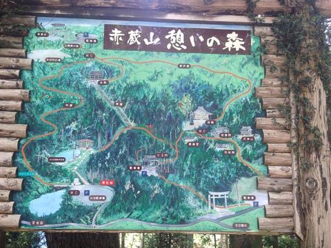 赤蔵山案内図