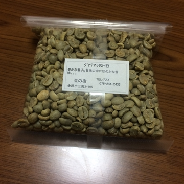 コーヒー豆店で買った生豆