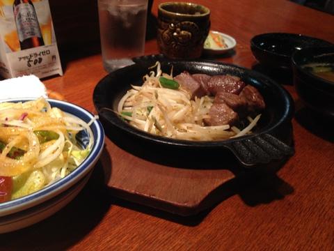 ころころステーキ定食1600円