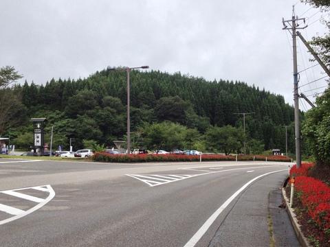 道の駅桜峠