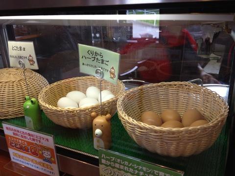 三種類の卵から選ぶ