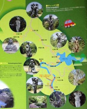 宮島峡谷ビーナス地図 クリックで拡大