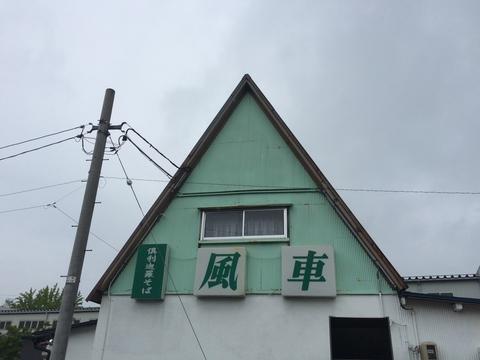 目につく三角屋根