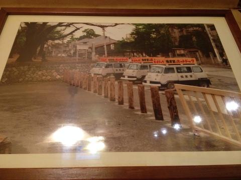 しげちゃんの前身のホットドック移動販売車