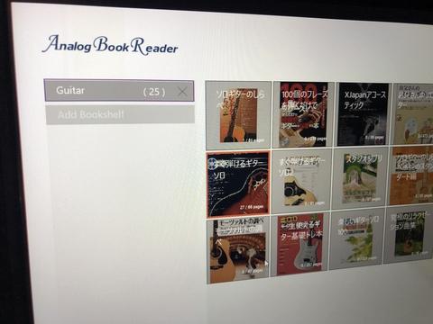 StoreのAnalogBookReaderが無料でおすすめ