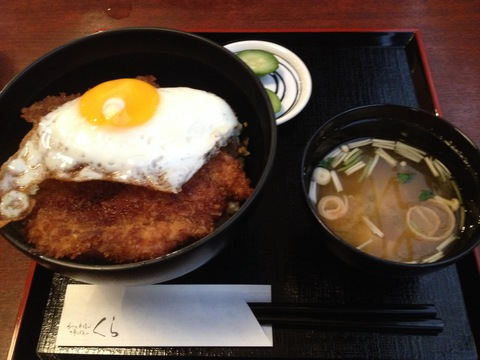 ヒレカツ丼1050円(2014年現在)
