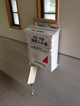 地図代の200円は箱にいれておく