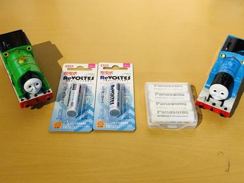 ダイソーNI-MH充電池とパナのエネループ