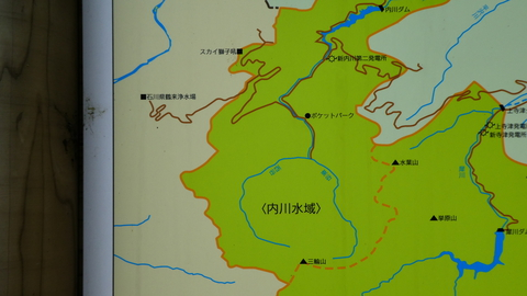東谷と西谷