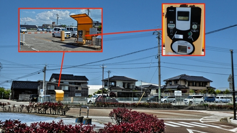 すぐ駅前にコイン駐車場1000円札可