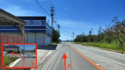 ここのガードレールのところから自転車道を離れて海沿い巌門方向へ