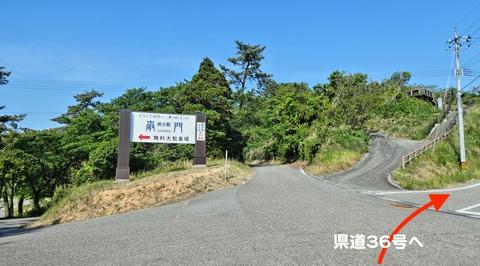 県道36号は展望台の右の道から。左から降りて散歩してもいい