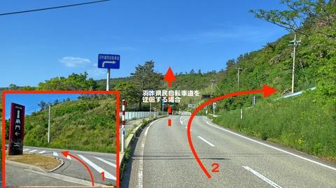 県道36号にでてすぐに羽咋県民自転車道入り口がある(通行できない時は真っ直ぐで迂回)