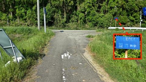 路面の矢印に沿って