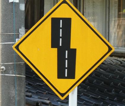 変わった標識。実際どうなってるかは現地で見てみて