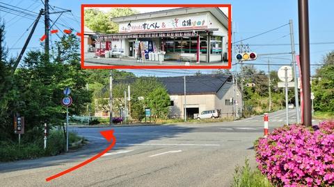 道の駅と石川名物すしべんがあるので休憩してもOK。ココを左ですしべんの前を通って行く