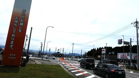 国道8号を一旦横断。交通多いので注意