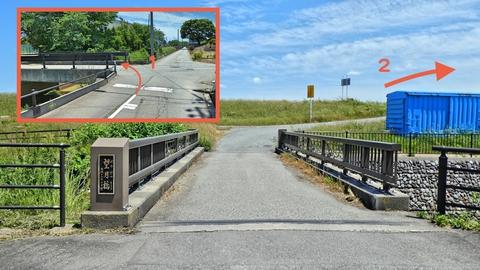 呉竹橋は曲がらずに西山橋を左折して河川敷道路へ
