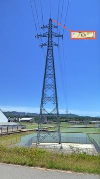 渡ってきたのが先程の能美川北線8番の鉄塔。これは変電所方向に番号が増える