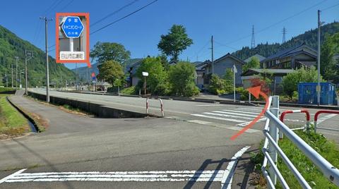 金名橋を渡り車道横断し奥側の歩道へ