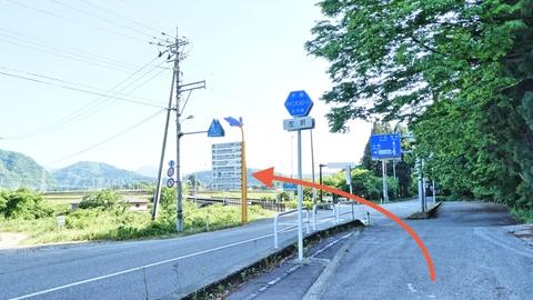 ここで左折で車道横断で橋の方向へ