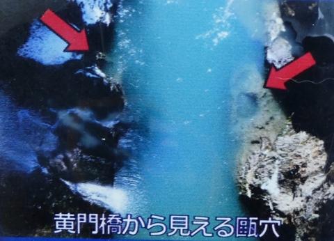 手取川渓谷の甌穴