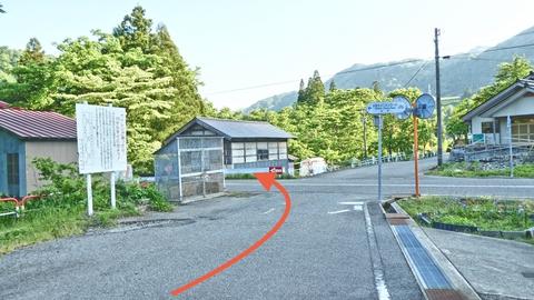 サイクルステーションの先を左折。対山橋へ