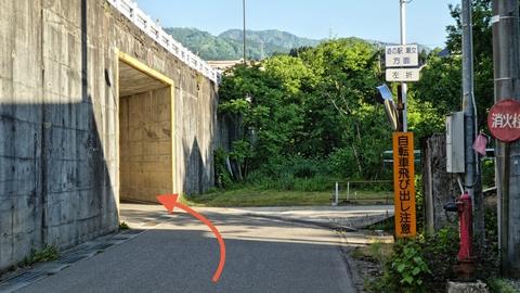 国道157号下トンネルをくぐりキャニオンロードはまだ続く