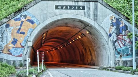 瀬女トンネル