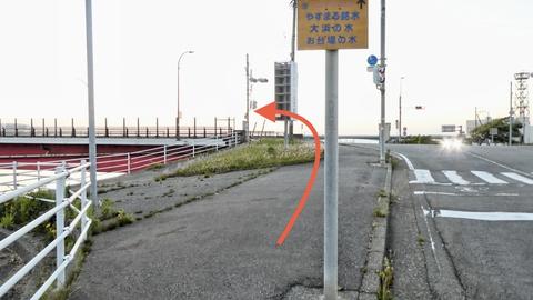 美川大橋交差点を左で駐車場方向へ