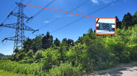 大黒部幹線98番これを若番にたどる82番がゴール
