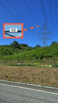 大黒部幹線発見。番号は88番。82番まであと6つ