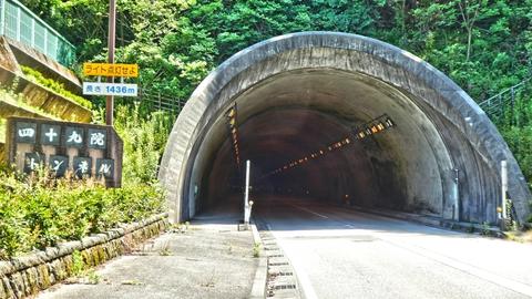 四十九院トンネル1.4km