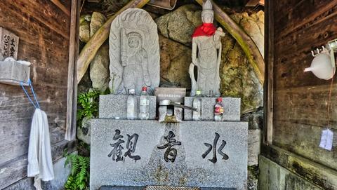 菩提寺の観音水