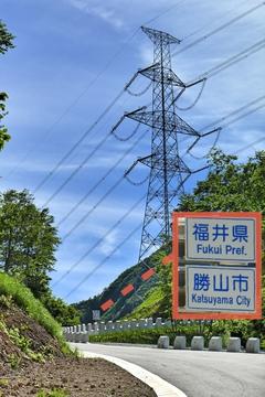 見えた。福井県の県境、新俣峠