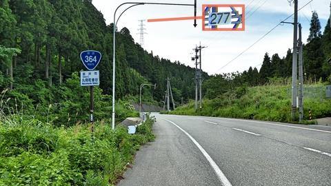 トンネルを抜けたら下り。前は北陸幹線277番。山中温泉で見たのは231番だったのでゴールまで40本位