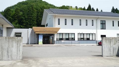 国道360沿いの小松市埋蔵文化財センター、前知識として立ち寄る