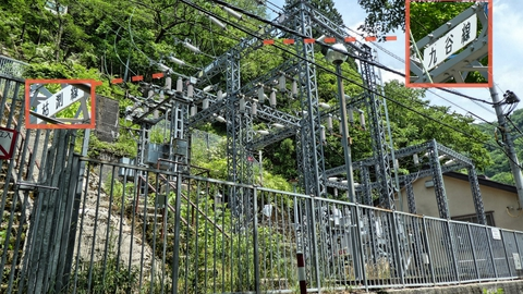 枯淵変電所到着。九谷線と枯淵線が引き留められている