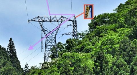 枯淵変電所より湖畔反対側の鉄塔。九谷線23と24。22と23はかなり長距離張間