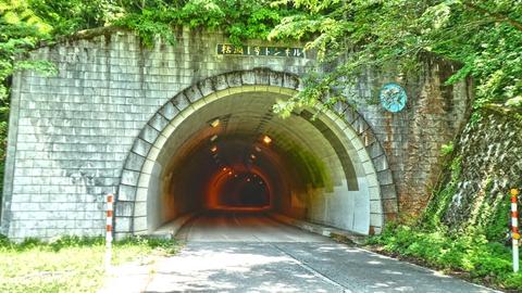 枯淵1号トンネル207m(平成7)